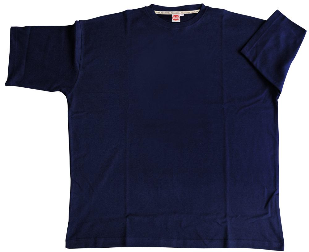 Honeymoon big and tall basic t shirt multipack for men 2xl for Mens 2xl tall shirts